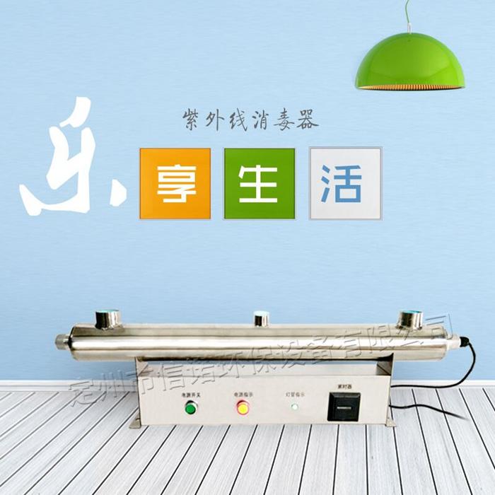 厂家直销 管道式 1支灯管bobapp应用bobapp苹果下载地址 功率大小可选 全国包邮