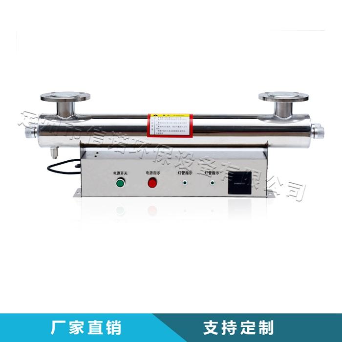 过流式bobapp应用杀菌消毒设备 口径DN50 DN65 DN80可选