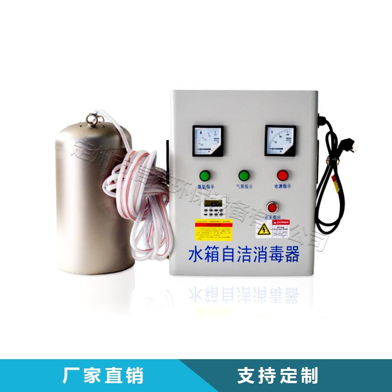 厂家直销 内置式水箱自洁bobapp苹果下载地址 304不锈钢曝气装置  型号WTS-10G